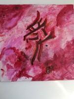 Абстрактна картина за дома с китайски йероглиф за щастие Happy House