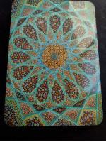 Книга на сенките с ръчно изработени корици от кристална смола мини формат модел Magic Mandala