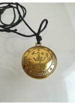 Медальон - Архангел Михаел