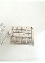 Медальон Соломонов печат - Отворени Врати