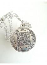 Медальон - Втори пентакъл на сатурн - Соломонов печат