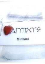 Комплект амулет с ангелски руни за Архангел Михаел и сърце от червен яспис