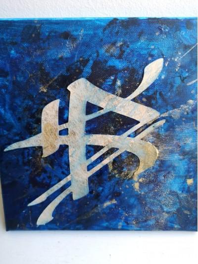 Амулет за късмет със здраве, любов и пари - картина със сигил